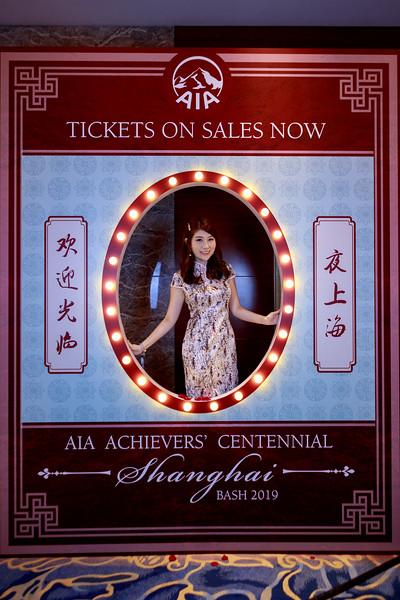 AIA-Achievers-Centennial-Shanghai-Bash-2019-Day-2--623-.jpg