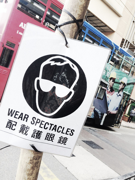 Wear Spectacles
