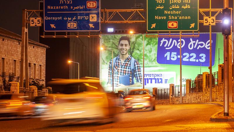 03-08-20-Huge-Gordon-Haifa-Big (11 of 55).jpg