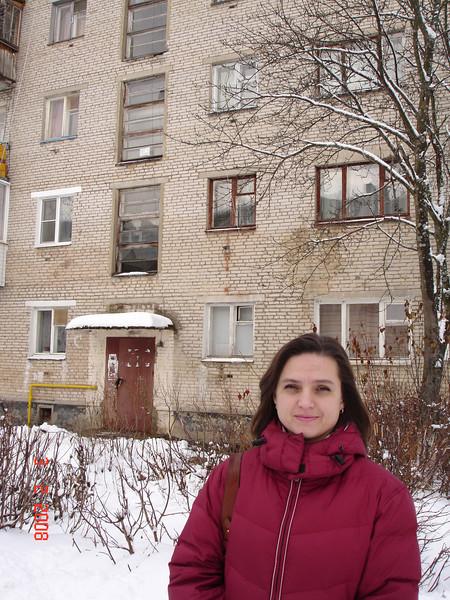 2008-02-02 Жуклино - Вечер встречи 20 62.JPG