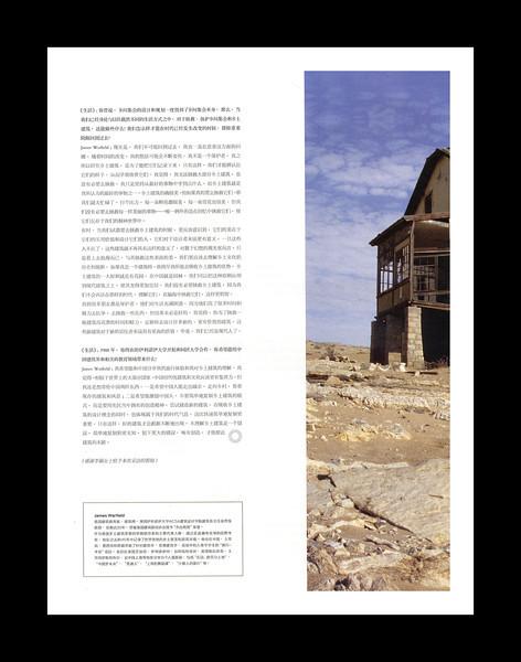 11.0 Life Magazine_19.jpg