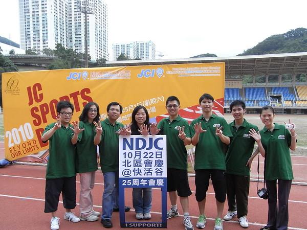 20100501 - 青商運動會
