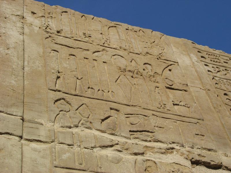 Egypt-330.jpg