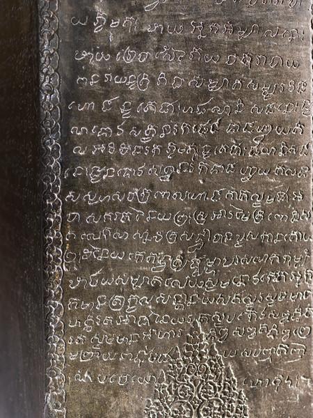 Text written on wall of temple, Krong Siem Reap, Siem Reap, Cambodia