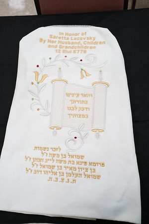Lazovsky Hachnosos Sefer Torah-October 12, 2019