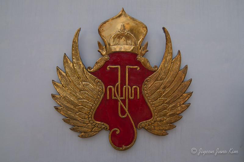 Symbol of Sultan 9th