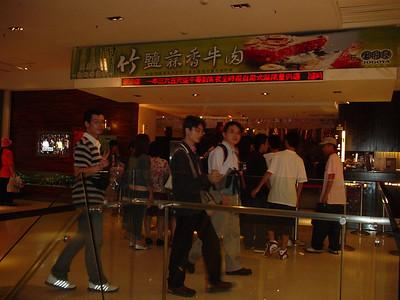 2005.07.08_蘇助工升官請客 (by Marco)
