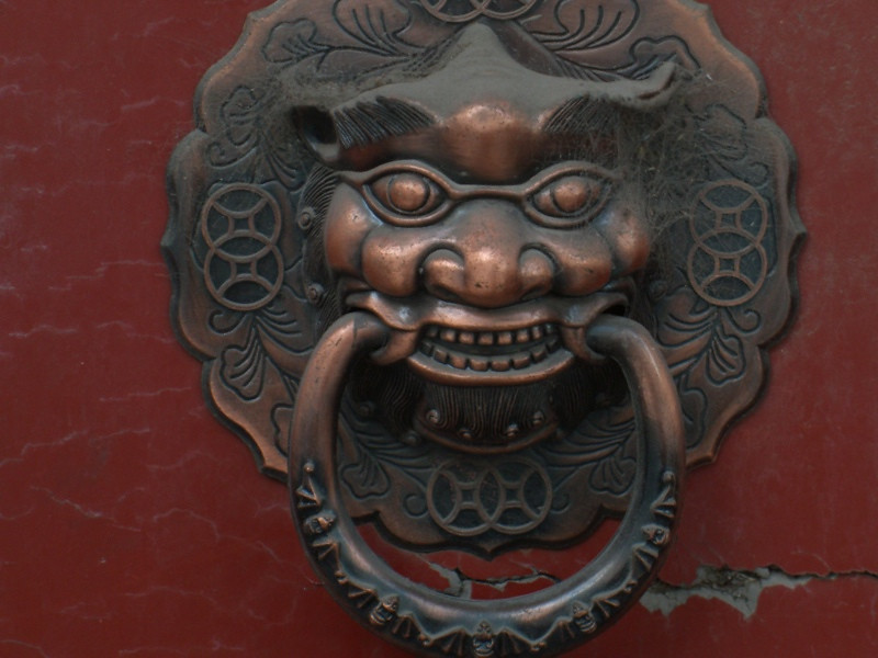Door Knocker - Beijing, China