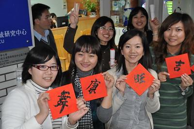 20100127 嚴老師書法秀