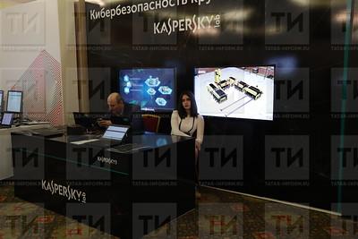 25.05.2017 Открытие 11-ой всероссийской конференции IT and SecurityForum фото Рамиля Гали