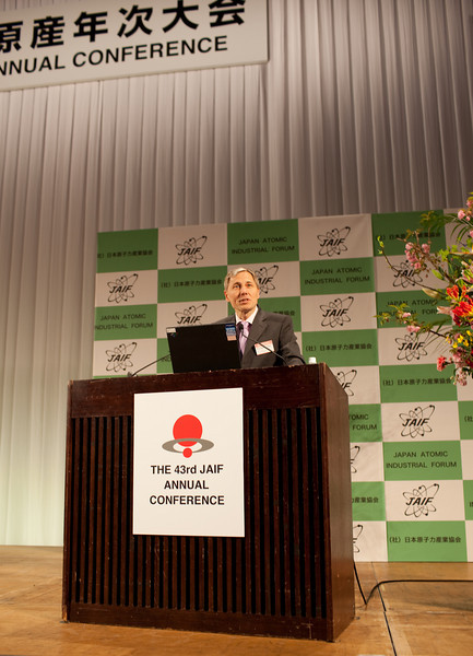 Event 2010 Speach at the 43.rd Japan Atomic Industry Federation Annual Conference
