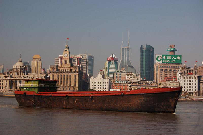 Shanghai, China: Haungpau River