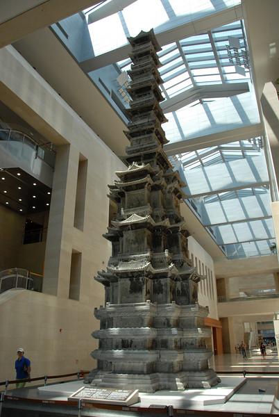 Seoul - National Museum and War Memorial