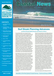 Surf break planning advances