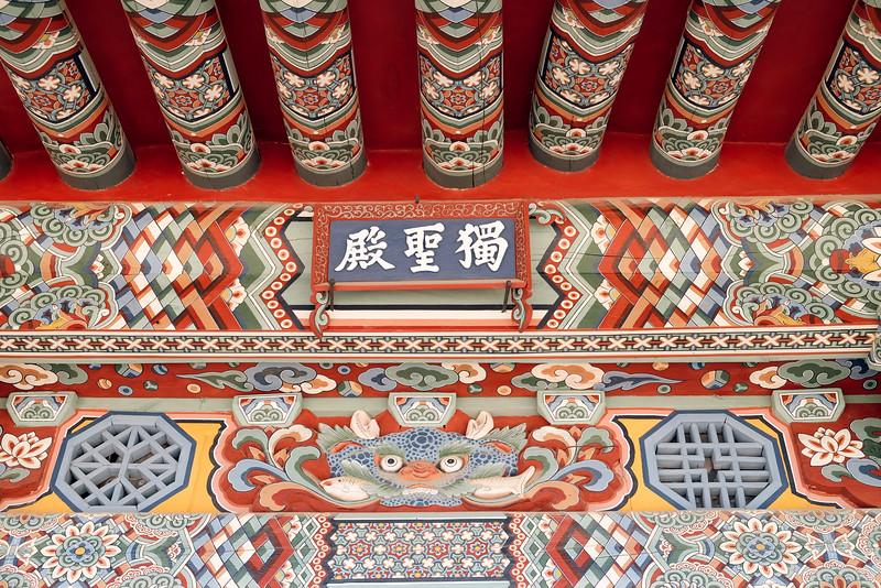 Busan | Beomeo-sa Temple