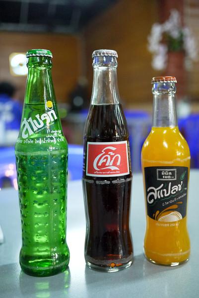 soda bottles thailand (1).jpg