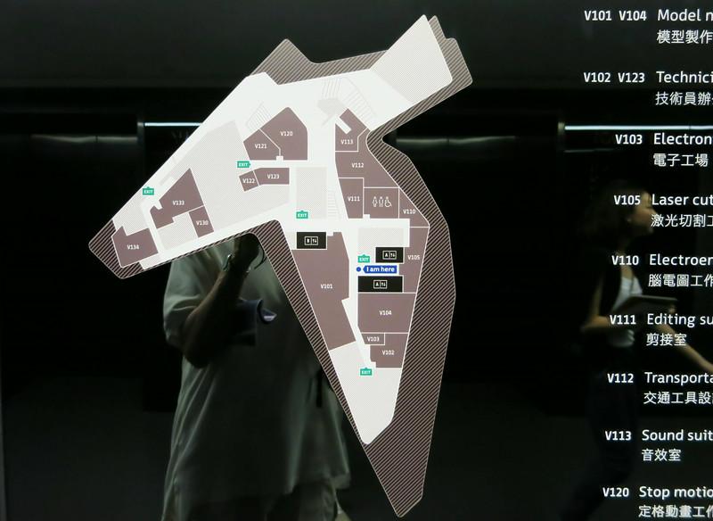 Floor plan and building footprint, JCIT, Zaha Hadid Architects, 2014