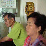 Iksan Family 2005.MOV