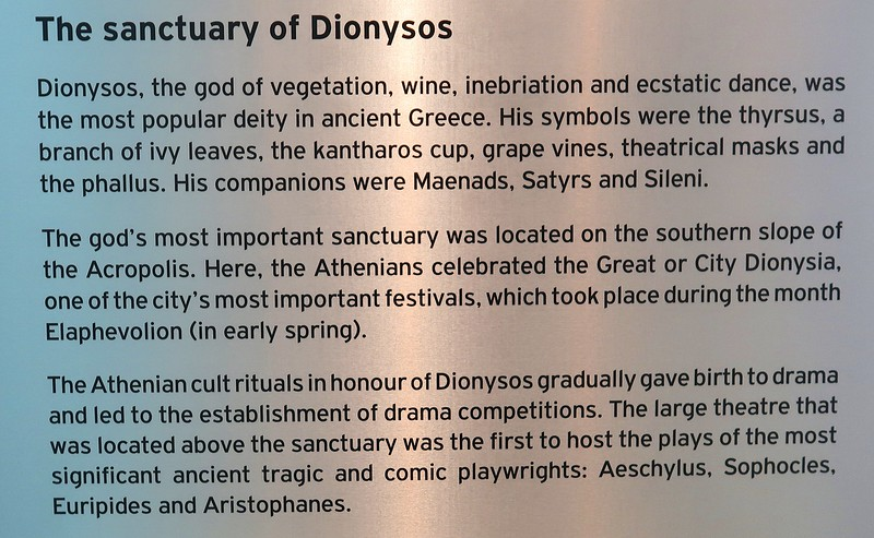 IMG_7976-about-the-sanctuary-of-dionysos.jpg