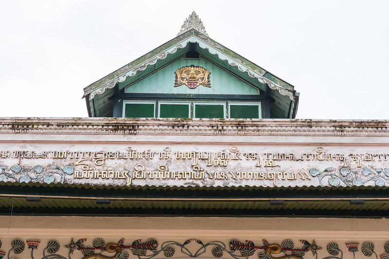 Bangsal Sitihinggil's Rooftop