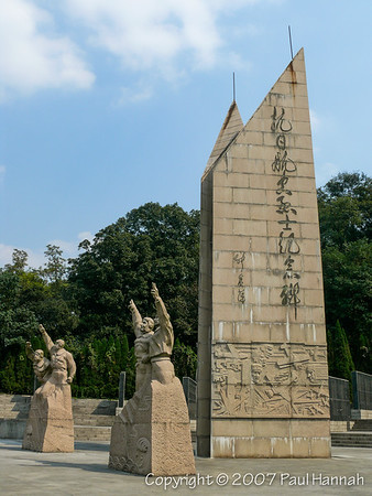 Cemetery of the Aviation Martyrs - Nanjing