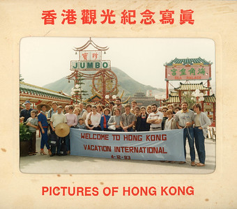 1983_12_xx - Hong Kong A
