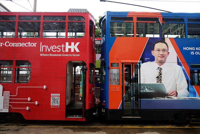 hk trams30.jpg
