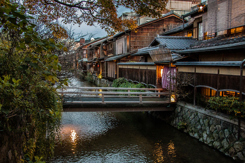 OLD GION DISTRICT,  Kyoto, Japan