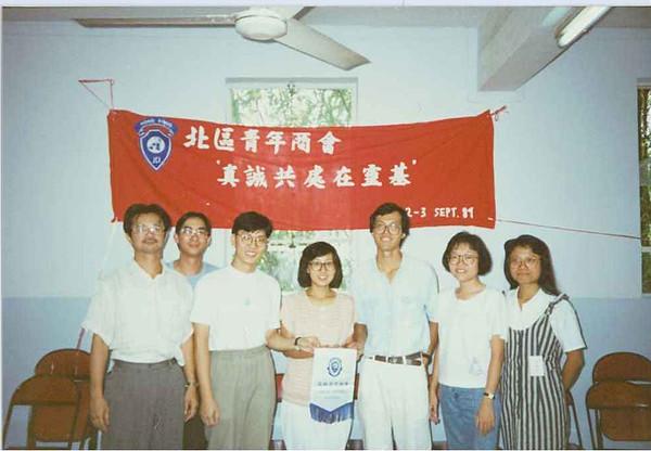 19890902 - 真誠共處在靈基