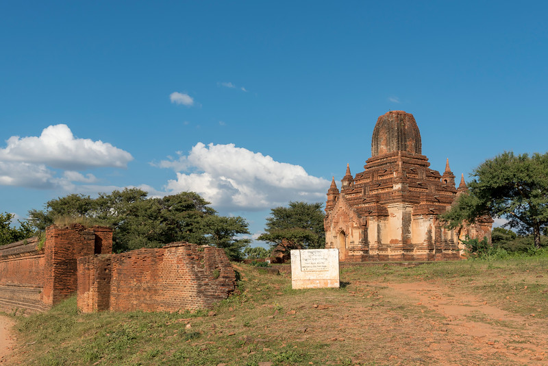 Thambula Temple, Bagan