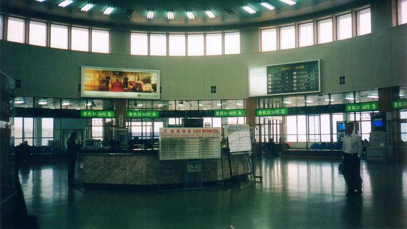 1997: Beijing's old International flight terminal