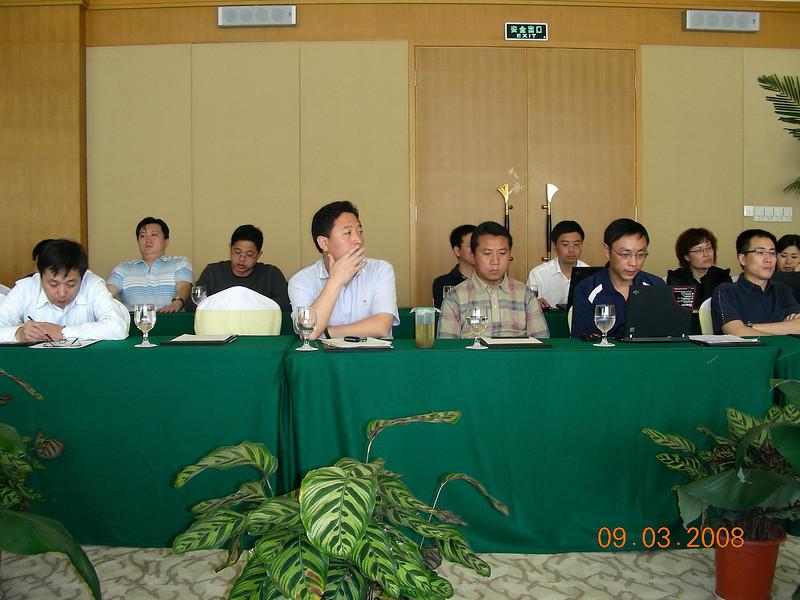 GLG Partners Retreat at Sanya - March 8, 9 2008 (2).JPG