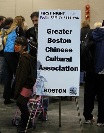 2010-12-31 GBCCA Boston First Night