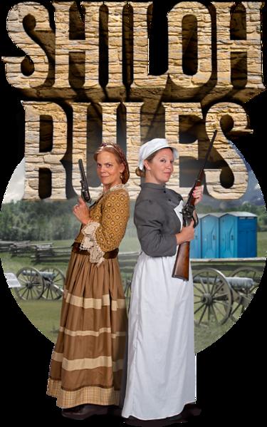 Shiloh Rules Logo.png