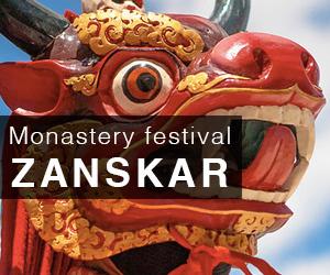 Monastery festival in the Zanskar valley, India