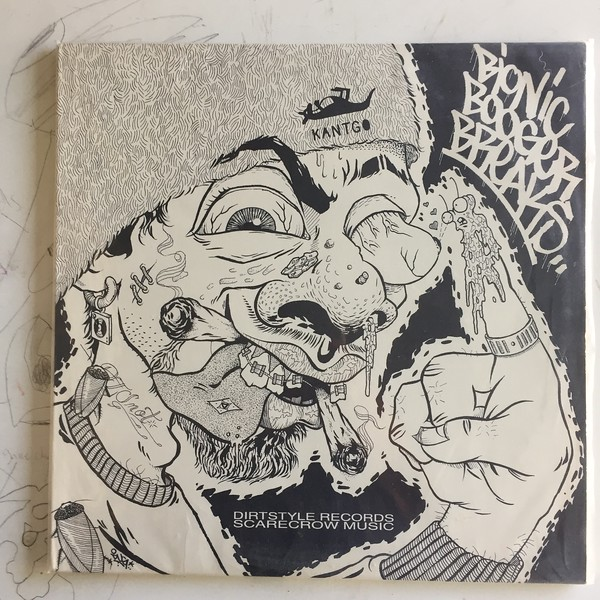 LPs-JB-Hip-Hop-Rap_116.JPG