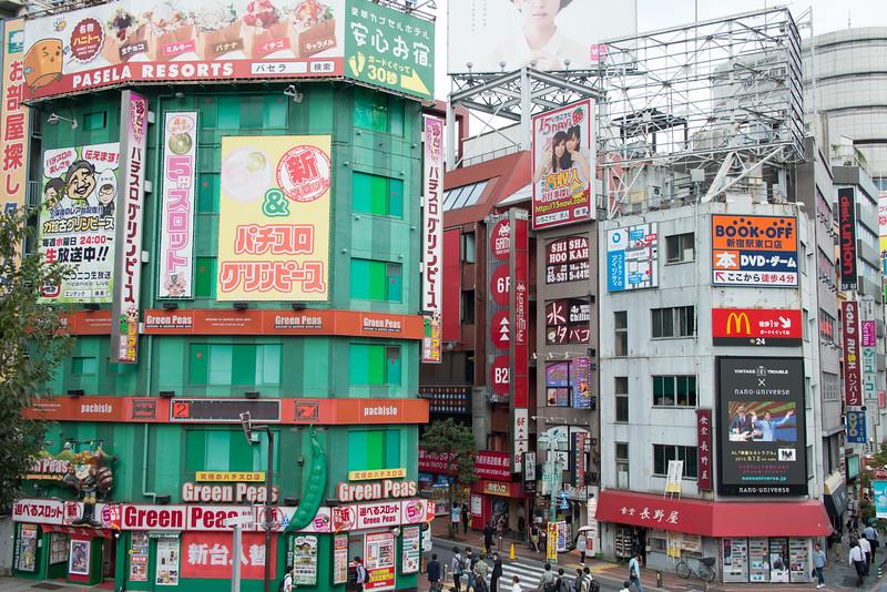 On a Tokyo Street-7403