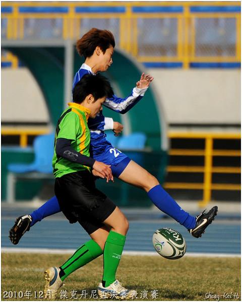 2010-11傑克丹尼盃決賽-女子表演賽-醒吾 VS 北體台灣雲豹(HWC VS TPEC)