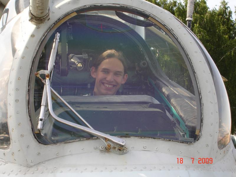 2009-07-18 Отпуск Беларусь 52.JPG