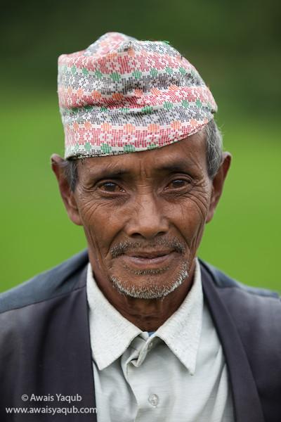 Nepali Face