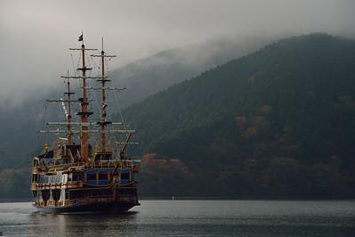 Hakone Mid-fall 2015