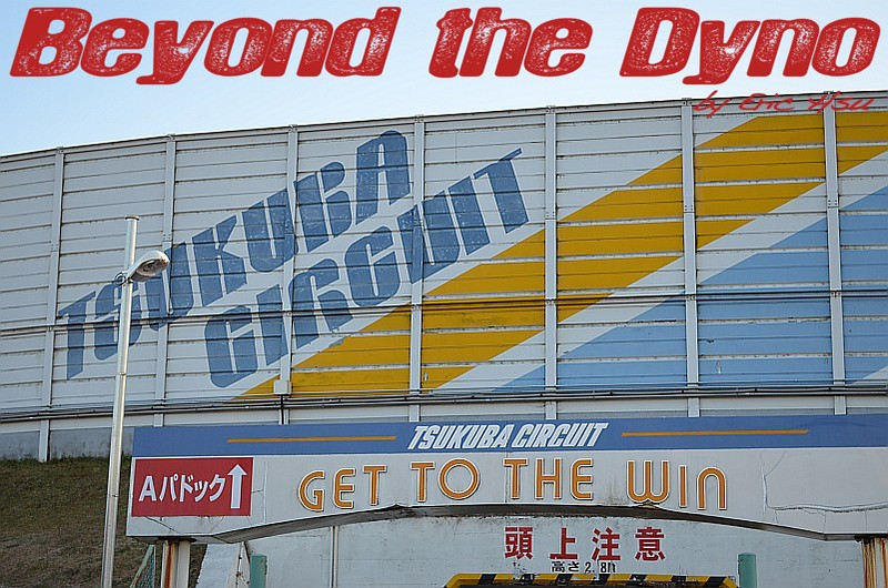 tsukuba circuit time attack 2012