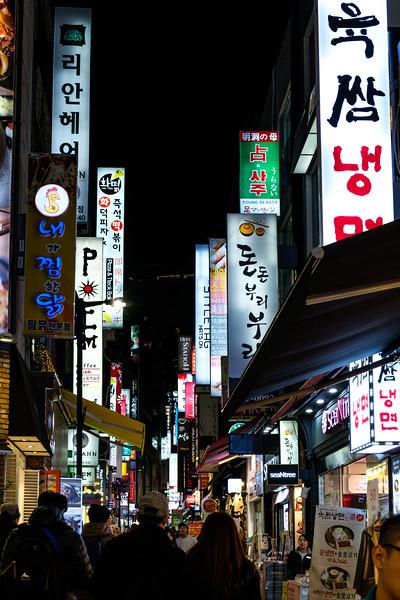 20170331 Myeongdong 014.jpg