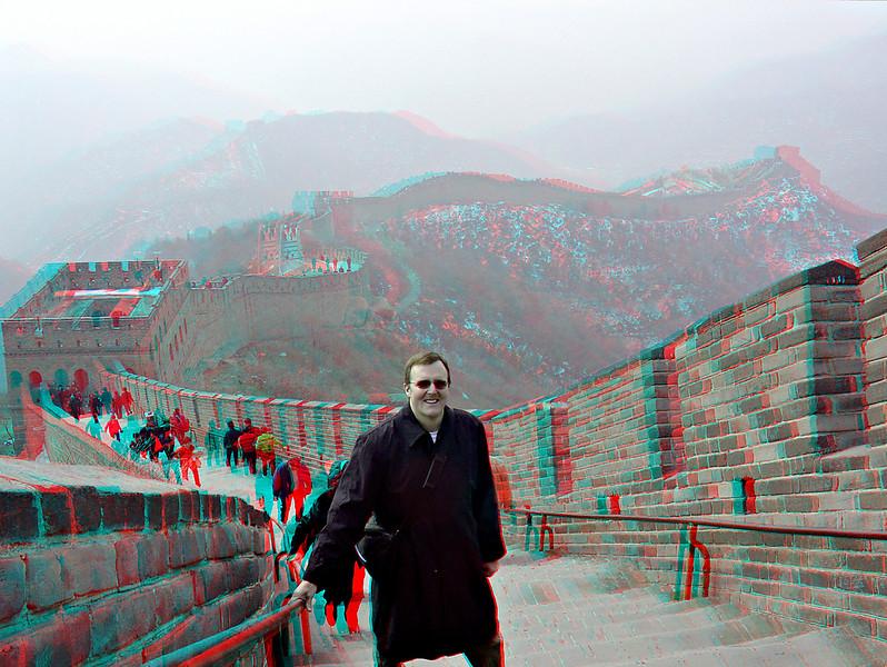 China2007_031_adj_smg.jpg