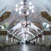 Kievskaya Metro Station, Moscow, Russia