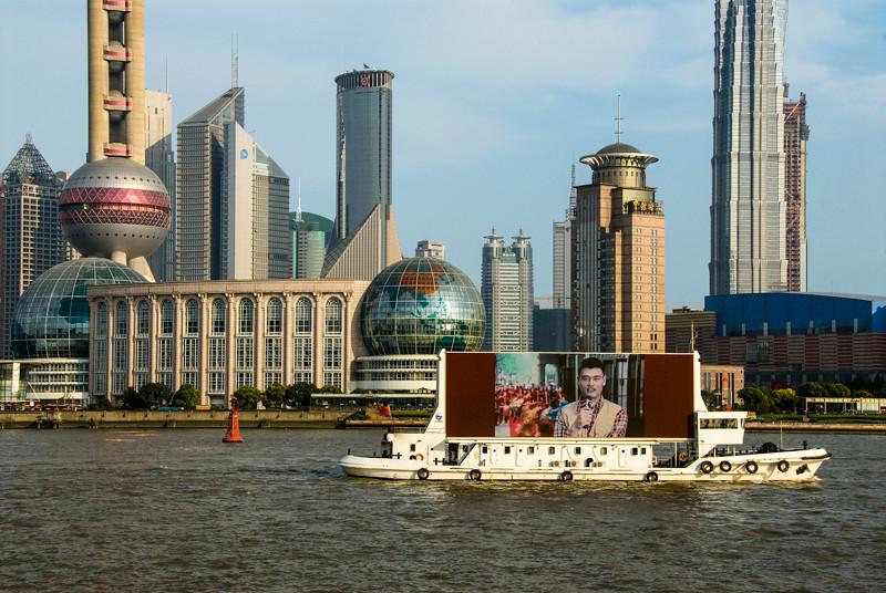 China_Shanghai-6.jpg