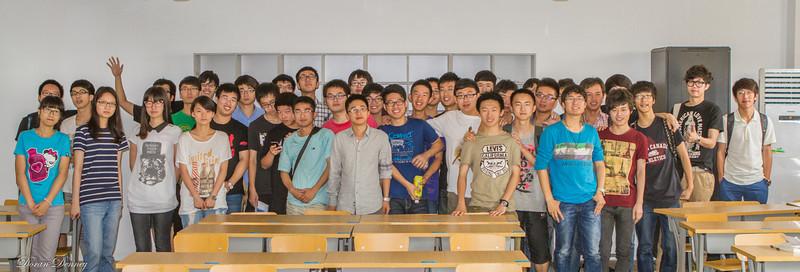 Nanjing University of Technology