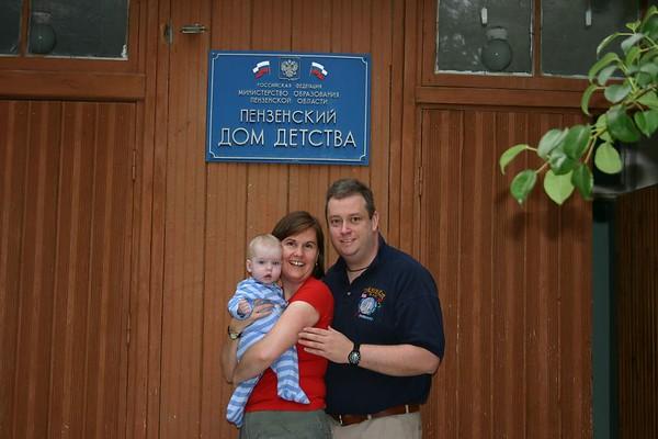 Russia Trip 2, Gallery 2 - Penza