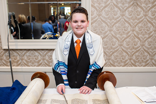 Noah Bar Mitzvah