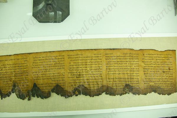 Dead Sea Scrolls- מגילות ים המלח
